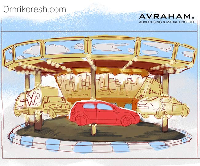 big order, omri koresh, avraham, seat, Volkswagen,